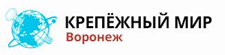 Крепёжный мир Воронеж