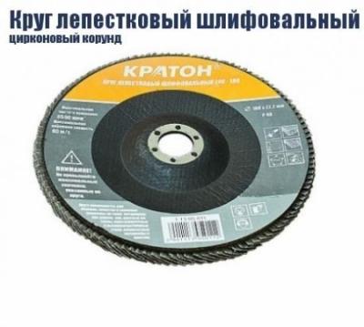Круг лепестковый 115*22  з-120 ЦИРКОНИЙ