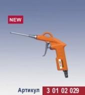 Пистолет продувочный Кратон ABG-02