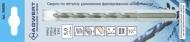 Сверло   6,0  (139мм)  'Hagwert'Р9М3 Long