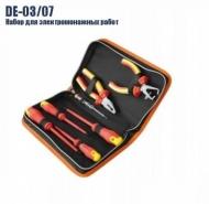 Набор для электромонтажных работ DE-03/07