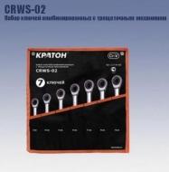Набор ключей комбинированных с трещ.мех. 7пр. КРАТОН (04 002)
