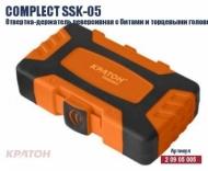 Отвёртка-держатель SSK-05 с битами и торц.гол., 62 пр.+кейс КРАТОН